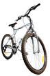 wonderful bicycle