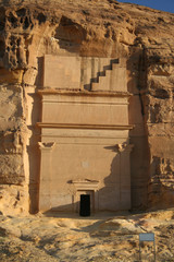 Madain Salah / Hegra: Nabatean tombs, Saudi Arabia
