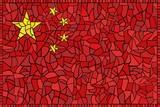 creative china national flag poster