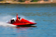 Boat racing speed - 4611840