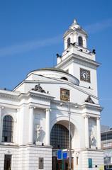 Kievsky railway station