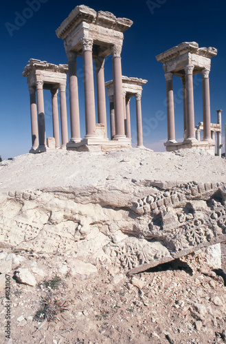 Tetrapylon at Palmyra Syria