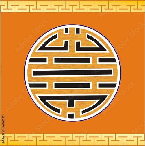 Simbolo de la Doble Felicidad