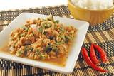 Thai Cuisine poster