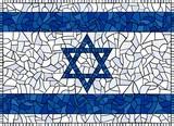 creative ISRAEL national flag poster