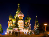 The Saint Basil's cathedral at night, Moscow