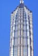 Derniers étages d'une tour, ciel bleu, Shangai, Chine