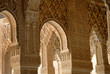 Detail of Alhambra Spain