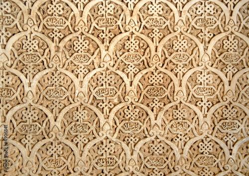 Detail of Alhambra Spain