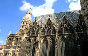 The scenery of Vienna City