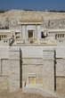 Model of the Second Temple, Israel Museum