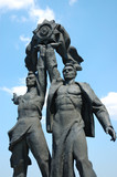 Monument of unity of people the USSR poster