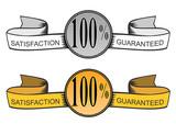 100% satisfaction guarantee icon poster