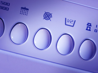 washing machine - detail of control buttons