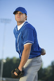 Baseball pitcher on field