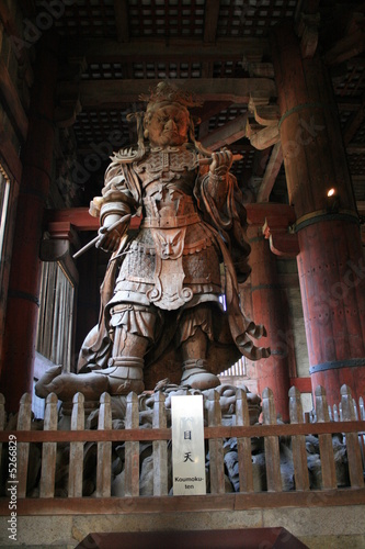 Guardian Templo de Nara, Japon