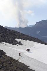 Kamchatka. Volcano.