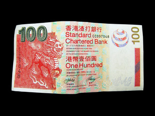 Hong Kong Paper Currency $100