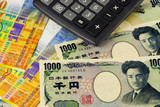 Forex - Swiss and Japanese currency pair with calculator.. poster