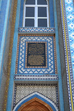 The inscription on a mosque,Tadjikistan, Dushanbe poster