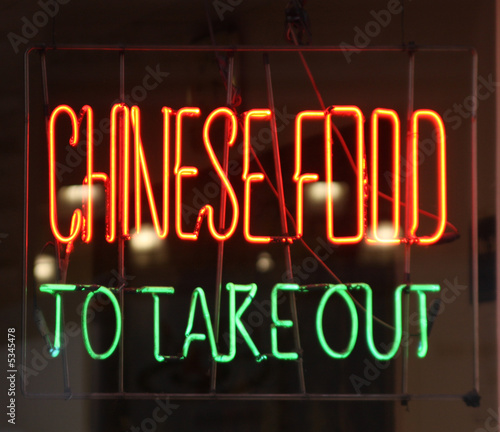 neon chinese food sign in window