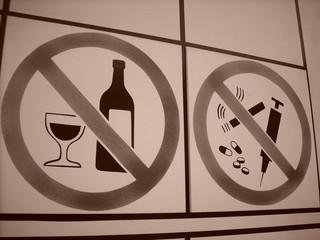 Drinking, drug, smoking prohibited