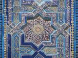 Mosaique poster