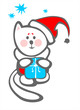 kitten and gift