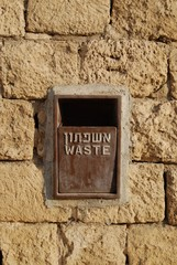 Iron waste in wall from old stones in israel.