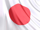 Glossy Flag of Japan poster