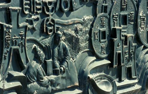 Foto op Aluminium Beijing PEKIN
