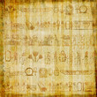 Quadro papyrus parchment with hieroglyphics