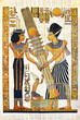 Quadro fine egyptian papyrus