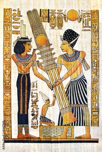 fine egyptian papyrus