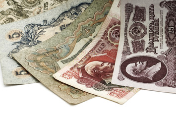 Îld paper banknoty, located a fan on a white background. Russia.
