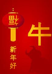 Nouvel an chinois : année du boeuf