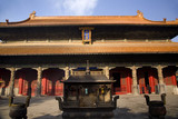 Confucius Temple, Main Building, Qufu, Shandong Province, China poster