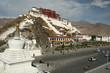 Residence dalai lama