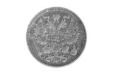 Ancient russian coin, obverse, isolated