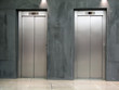 elevators - 5843810