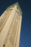 Minaret and sky poster