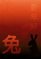Nouvel an chinois : année du lapin