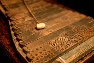 Ancient xylophone