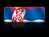 pulsante serbia  poster