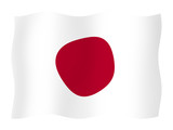Flag of Japan  poster
