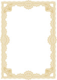 Classic guilloche border for diploma or certificate / A4  poster
