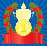 The award. 1-st position. Vector illustration. poster