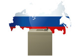 Election russe poster