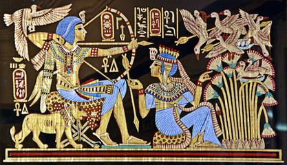 Egypt Art, Cairo