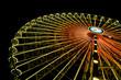 grande roue de lyon place bellecour manège et fête en ville